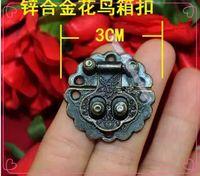 antique furniture locks - 30pcs Furniture accessories Jewelry Wooden Case Boxes Lock hasps Latch Hardware CM antique flower box zinc alloy buckle