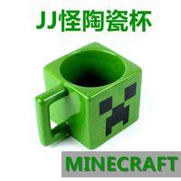 Stocked coffee mugs - minecraft game around coolie afraid JJ blame Jimmy block ceramic mug cup glass coffee cup