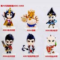 big league minis - 240pcs new style League of Legends LOL toys pendent mini Figure toys cm as Gifit for kids
