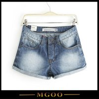 acid wash jeans - MGOO Great Value Discount Old Washed Up Women Jeans Denim Shorts For Summer Acid Wash High Fashion Shorts