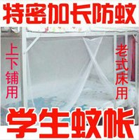 advance netting - Mosquito net old style bed mosquito net advanced terylene subdivided encryption