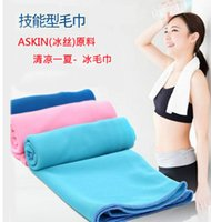 magic towel - 2015New Arrival Magic Ice Towel Multifunctional Cooling Summer Cold Sports Towels Cool scarf Ice belt For Children Adult