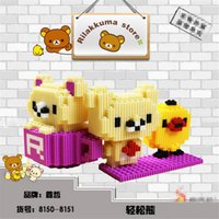 bear connection - XINZHE Diamond connection blocks styles Bear Blocks Duck Small Bricks building Blocks Kids Toys with display broad