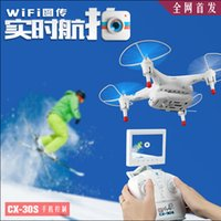 Wholesale CX W G D with four axis aircraft rolling axis gyro WIFI real time monitoring vehicle