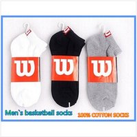 Wholesale Mens cotton sports socks male basketball comfortable ankle stockings invisible boat socks