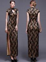 banquet outfits - Runway dress wedding banquet outfit sino us wind bag shoulder pipa collar lace long high split zipper cheongsam
