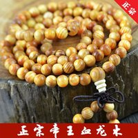 wood dragon - 2016 New Factory Authentic wooden dragon blood dragon blood imperial collections of transparent red wood bracelets beads bra