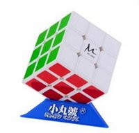 base concept - Maru Cx3 Magic Cube with Base White Educational Toy Special Toys Concept Edition Birthday Gift
