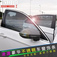 Wholesale Mass of Ling crossing window trim bright window trim strip stainless Ling Ling ferry crossing modified special