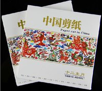 Wholesale Zodiac handmade paper cut gift book with Chinese characteristics paper cut art crafts gifts
