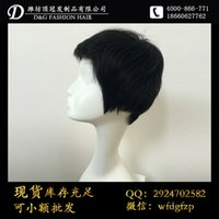 Wholesale Factory direct oblique bangs wig realistic nature men live in older black wig