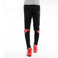 Wholesale Ride bicycle running football training outing sports pants casual ride trousers quick drying cycling pants