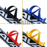 Wholesale Plastic Bike Bicycle Water Bottle Holder Cage Rack Outdoor Sports Accessories Cycling Riding Racing Cycling Equipment DCC07 Z
