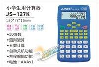 Wholesale Zhongcheng brand JS K scores show students PEP computer calculator for students