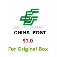 Wholesale Versandkosten USD Spezielle verbindung für original box Nicht separat verkaufen