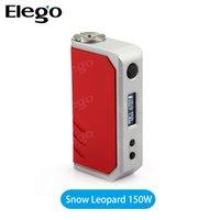 metal leopard - Authentic ENCOM SNOW LEOPARD W TC MOD W BOX Mod VS Original Joyetech Cuboid W
