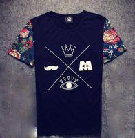 hip hop t-shirt - FG1509 men hip hop fashion men urban clothing swag harajuku summer tops t shirts flora print man tshirts