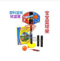 adjustable basketball stand - table game Adjustable plastic board A basketball stand cm high outdoor fun amp sports education toys