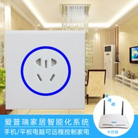 Wholesale Ai Purui smart home phone unlimited wifi switch system remote control socket switch i190