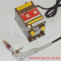 anti static air gun - Anti static dust ion air gun anti static blow gun order lt no track