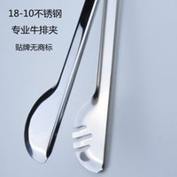 Wholesale Food clip clip bread with steak grilled thick stainless steel food clip clip large frying g
