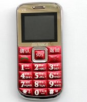 phone number - Golden Card V6 big font and buttons and loudspeakers for the elderly Long standby Family number Low Price