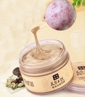 Wholesale Gromwell Root treatment blackhead whitening cream facial mask acne scars remover mite face care skin care moisturizing