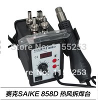 Cheap Authentic SAIKE cyc 858 d heat gun desoldering station Welding special mobile computer order<$18no track