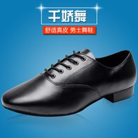 Wholesale Adult Latin dance Jiao one thousand leather shoes men low shoes with modern dance shoes dance shoes autumn and winter