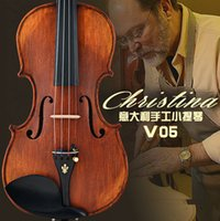 Wholesale Senior Christina authentic Italian handmade wood V05 upscale adult Grading violin musical instrument