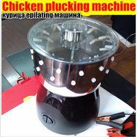 Wholesale new chicken plucking machine the new hair removal machine poultry hair removal machine