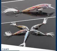 Cheap Live Target Minnow Group Triple Fish Lure Bait ball Artificial Lures Plastic Baits 3 Fish Lot 2 Pieces Sale