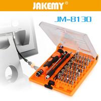 Wholesale Deko screwdriver JM US one screwdriver to disassemble tool suite multifunction