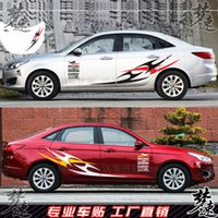 adams car - New Fute Fu Rui Adams car stickers personalized car stickers pull spend the whole dynamic of the entire vehicle decoration flame Fox Z