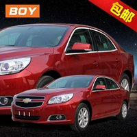 bao steel - case forSnow Folan case for Mai Rui Bao bright window trim strip stainless steel window tracery article on Mindray treasure modified special