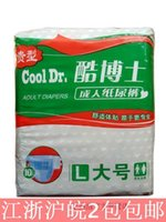 Wholesale Cool Dr adult diapers distinguished type L10 pack adult diapers diapers mattress quality and reliable shipping