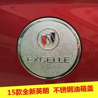 Wholesale Buick Hideo GT new Regal Hideo XT modified special stainless steel fuel tank cap car stickers car stickers