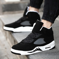 Wholesale Man Basketball Shoes Air Cushion High Top Sports Shoes For Men Comfortable Inside Men Trainers Cushioned Outsole Mens Gym Shoes H894