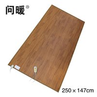 Wholesale Electric heating carpet ccebs electric heating cushion electric carpet