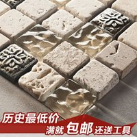 antique mosaic tile - KASARO natural stone glass mosaic tiles vintage Continental antique living room backdrop stickers