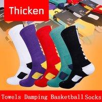 elite socks - 2015 New Men s Long NK Elite Basketball Crew Socks Athletic Outdoor Professional Thickened Knee High Tube Towel Socks Sport Socks