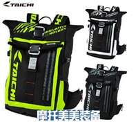 Wholesale Motorcycle Outdoor Back Pack Waterproof With Light Lamp Bike Cycling Multi purpose Travel Bag New Fashion