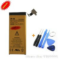 Wholesale For iPhone S mAh High Capacity Gold replacement Battery with Opening Tool Kit