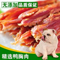 high protein bar - Extra dry duck breast meat down as low fat high protein snacks G duck dog snack bar pets shipping