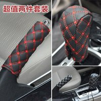 Wholesale QP052 car gear knob side brake in PU cover handbrake grip leather skin cover car handbrake cover gear cover auto decoration