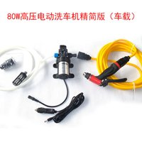 Wholesale ree shipping Electric pump gasoline pump explosion proof pump gasoline and diesel engine oil V24V