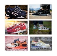man and women - hot sale running shoes Gel Lyte V5 for men and women sports shoes size