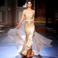 Cheap Fashion Elie Saab Long Evening Dresses With Gold Appliques Champagne Off Shoulder Mermaid Cut Out Prom Dress 2015 Evening Gowns