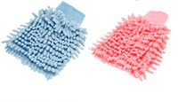 Wholesale Car Or Computer Cleaning Brush Cleaner Tools Microfiber Super Clean Home Cloth Towel Wash Gloves