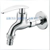 Wholesale NEW HaiYa Washing machine tap XY0004